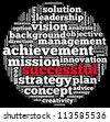 successful info-text graphics and arrangement concept on black background (word cloud) - stock photo