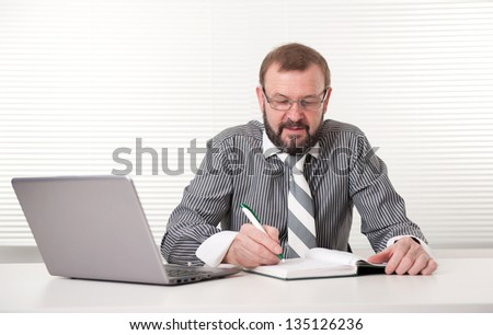 successful mature business man - stock photo