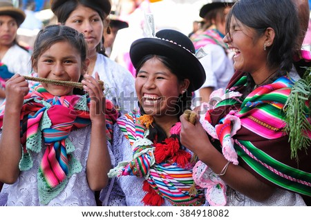 SUCRE, BOLIVIA - SEPTEMBER 10: Fiesta de la Virgen de Guadalupe in Sucre. Young participants in the dance parade in Sucre on September 10, 2011