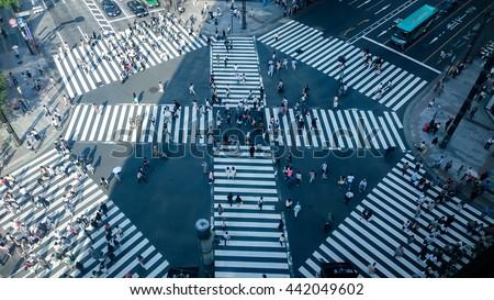 Sukiyabashi intersection - stock photo