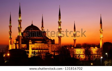 Sultan Ahmet Camii - stock photo