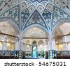 Sultan Amir Ahmad historic bath, Kashan, Iran - stock photo