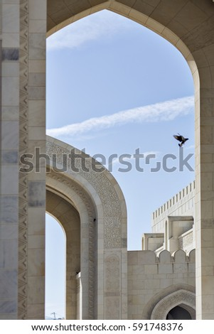 Sultan Qaboos Grand Mosque- Oman,Muscat 26-12-2012