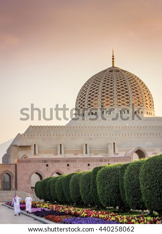 Sultan Qaboos Mosque - Muscat, Oman. - stock photo