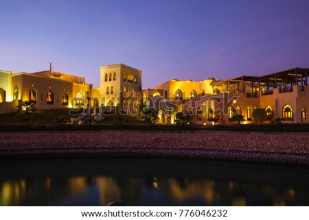 Sultanate of Oman - January 12, 2016 : Hotel Salalah Rotana Resort in Dhofar, Oman. Wonderful place to stay for your holiday in Dhofar, Oman