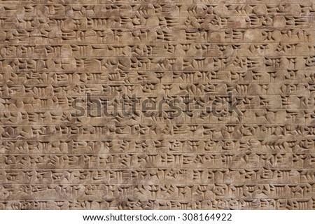 Sumerian writing, cuneiform - stock photo
