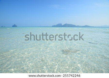 Summer Beach on Paradise Island