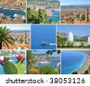 Summer collage made of Nice-city photos - stock photo