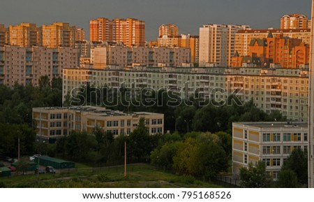 Summer dawn over Moscow