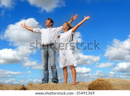 Summer happiness - stock photo