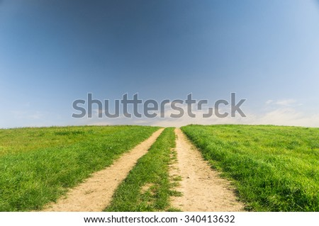 Summer Lawn Road and Nobody  - stock photo