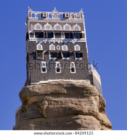 Summer palace of imam Yahya at the top of a rock in Wadi Dhar,Yemen