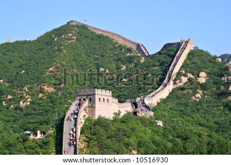 Summer Tourist-spot at Great Wall of China Outside Beijing - stock photo