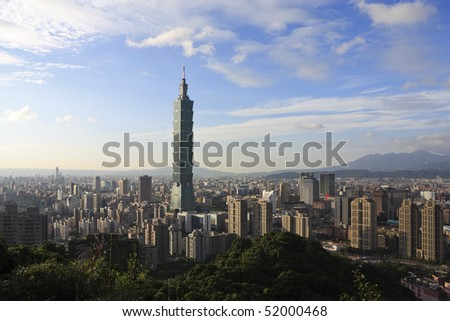 sunny taipei city scene with taipei101 - stock photo