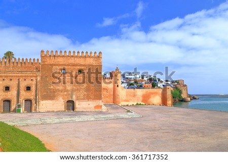 Sunny walls of the Kasbah of the Udayas near Bou Regreg river in Rabat, Morocco - stock photo