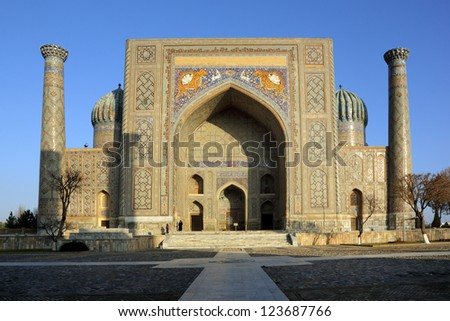 Sunrise above minarets of Registan complex, Samarkand, Uzbekistan