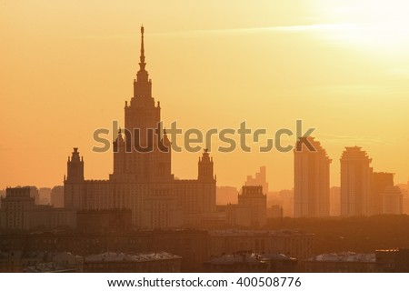 Sunrise in warm day over Moscow. Moscow Satte University, Russia
