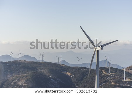 Sunrise Mountain windmill
