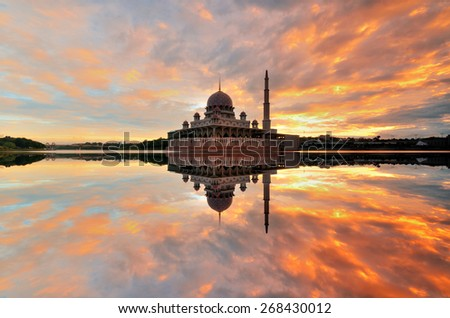 Sunrise Over Masjid Putra, Putrajaya. - stock photo