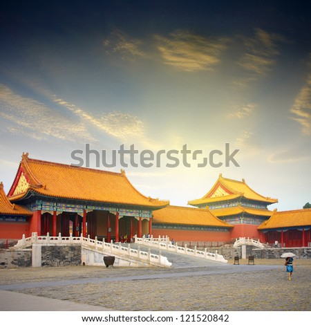 Sunset Forbidden City in Beijing - stock photo
