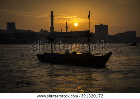 Sunset in historic Old Dubai, a popular shopping and tourist hub in the city of Dubai, in the United Arab Emirates - stock photo