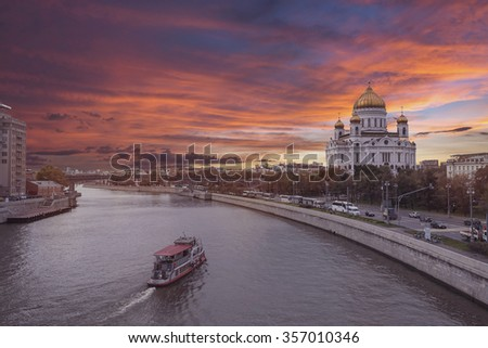Sunset in moscow