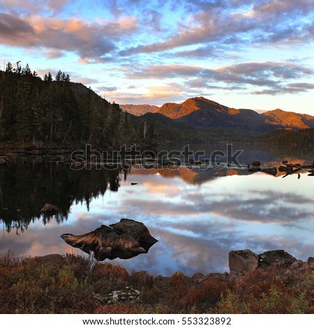 Sunset on Prudhomme lake close to Prince Rupert, British Columbia, Canada.