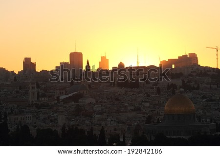 Sunset on skyscrapers capital city jerusalem israel new  - stock photo