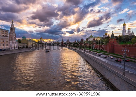 Sunset view of Kremlin and Moscow river in Moscow, Russia - stock photo