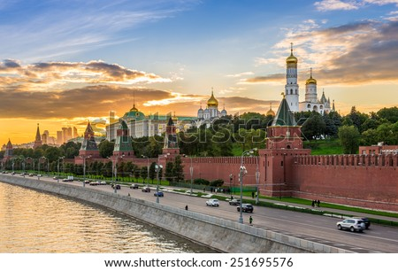 Sunset view of Kremlin in Moscow, Russia - stock photo