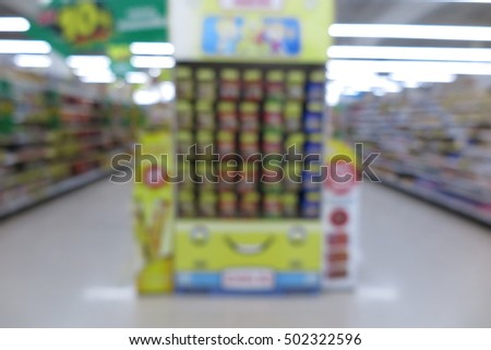 Supermarket and shelf, blur abstract background