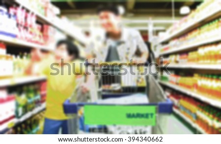 Supermarket. Blur, bokeh, defocusing the image for the background