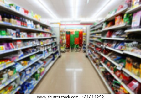 supermarket in abstract blur for background - stock photo