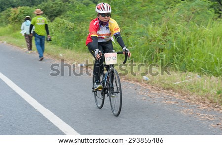 SURATTHANI THAILAND- Jul 5: The Cycling for charity for human healthy at the Mueang Surat Thani District village. Jul 5,2015 in surat thani province,Thailand