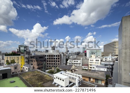 surburban tokyo skyline with amazing clouds - stock photo