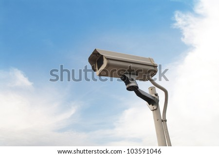 Surveillance Security Camera - stock photo