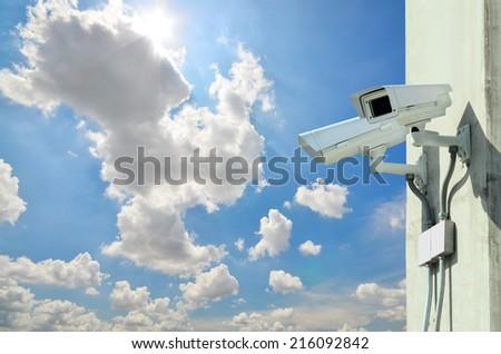 Surveillance Security Camera or CCTV - stock photo