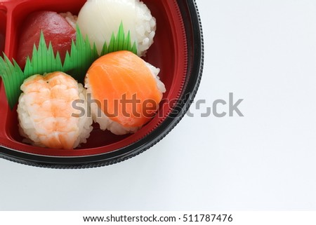 sushi ball for Japanese food