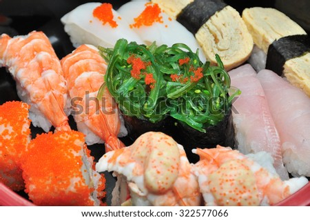 Sushi Set in close - stock photo
