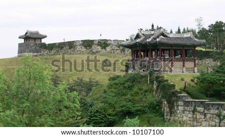 Suwon Hwaseong Fortress, South Korea - stock photo