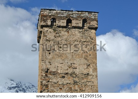 Svan towers. Upper Svaneti, Georgia. Caucasus mountains.