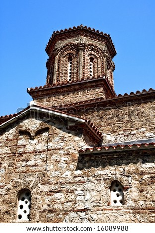 Sveti Naum Monastery from Republic of Macedonia