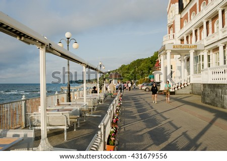 Svetlogorsk, Russia - May 25, 2016: View on promenade 'Promenad' in Svetlogorsk. Svetlogorsk is a coastal resort town and the administrative center of Svetlogorsky Dirstrict of Kaliningrad Oblast.