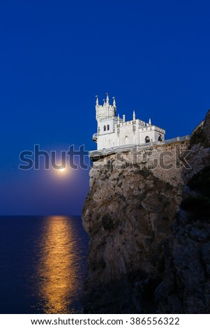 swallow's nest at night in the moonlight, Yalta, Crimea
