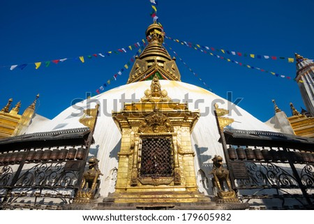 Swayambhunath Stupa, in Kathmandu, Nepal - stock photo