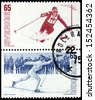 SWEDEN - CIRCA 1974: a set of two stamps printed by Sweden shows participants of World Ski Championships, circa 1974. - stock photo