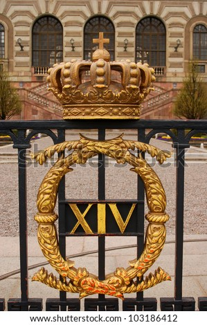swedish crown - stock photo