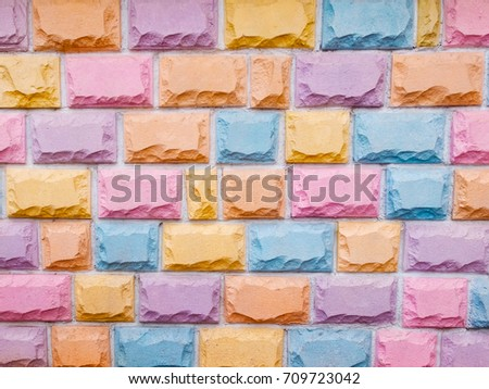 sweet colorful stone brick wall