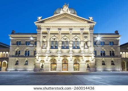 Swiss Parliament building. Bern.Switzerland - stock photo