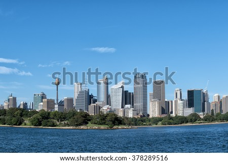 Sydney, Australia - Feb 17, 2016: View of the Sydney tower and City building